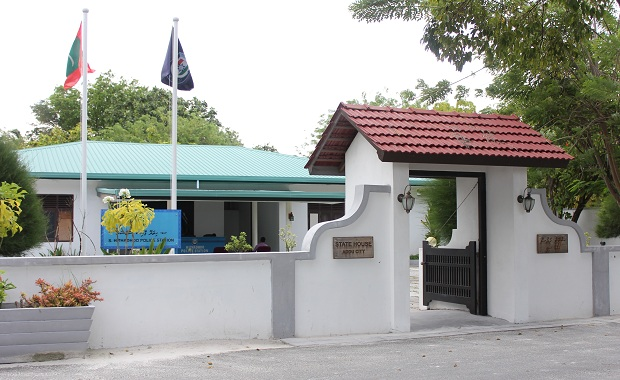 S.-Hithadhoo-Police-Station-4-News-Pic