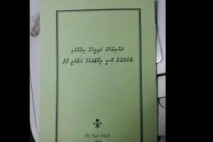 majilis handbook